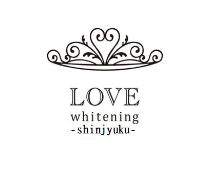 LOVEホワイトニング 新宿